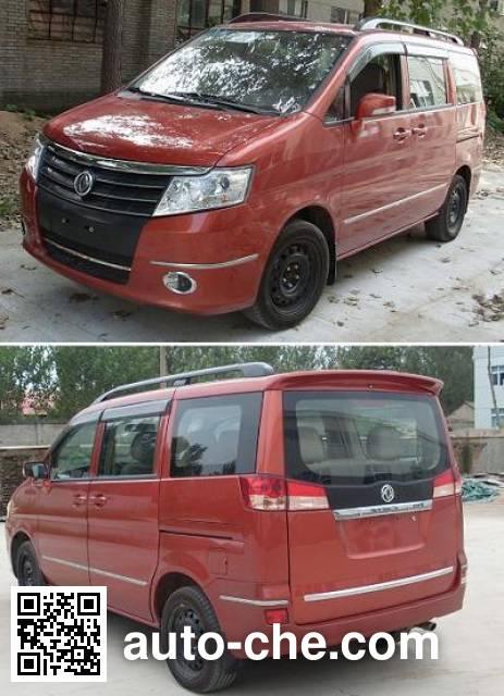 Dongfeng ZN6441V1WD dual-fuel MPV