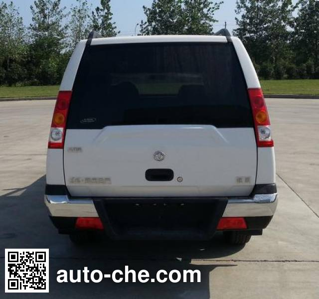 Dongfeng ZN6493H2YBEV electric MPV