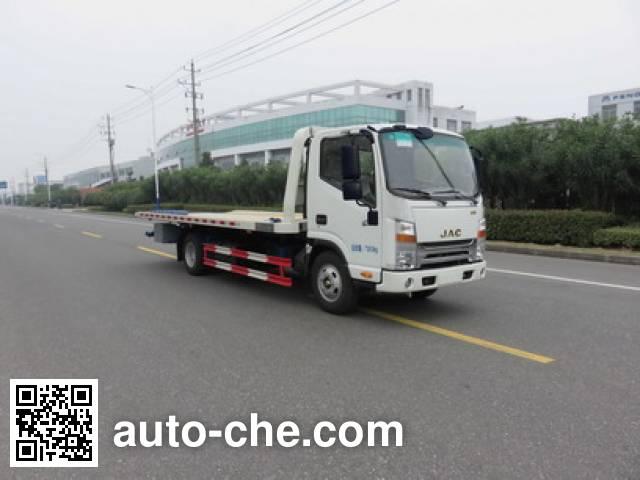 Changqi ZQS5070TQZJPD wrecker