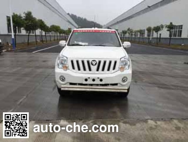Zhongqi ZQZ5021TYH pavement maintenance truck
