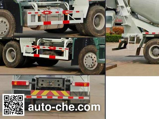 东岳牌ZTQ5250GJBZ7T43D混凝土搅拌运输车