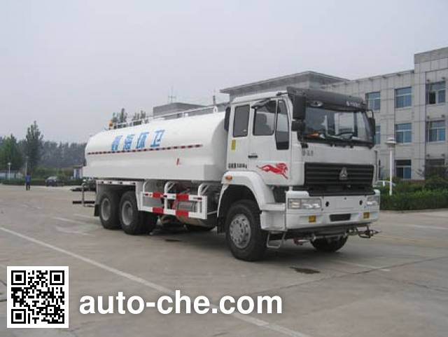 Dongyue ZTQ5250GSSZ1M43 sprinkler machine (water tank truck)