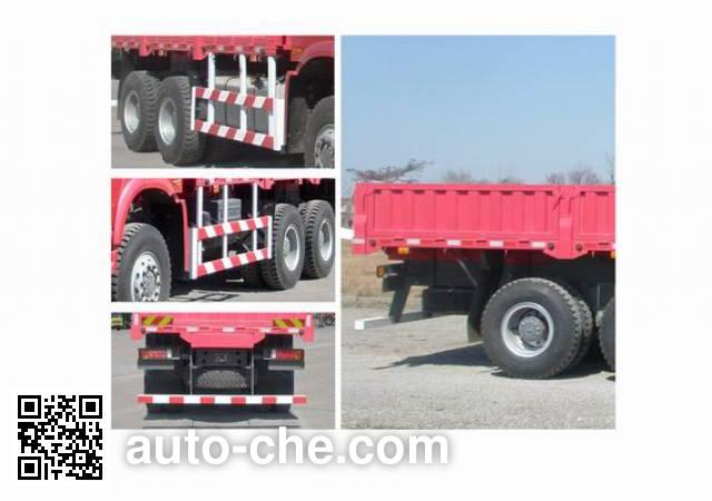 豪沃牌ZZ2257N4657D1越野载货汽车