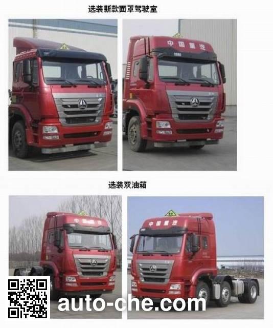 Sinotruk Hohan ZZ4255N27C3D1W tractor unit