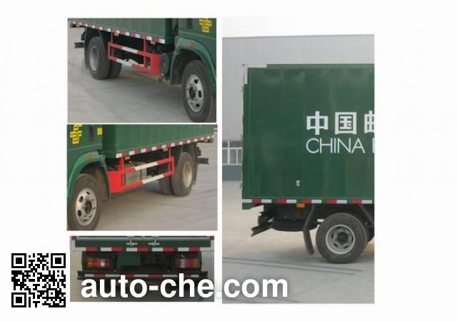 Sinotruk Howo ZZ5047XYZF341CE145 postal vehicle