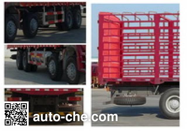 豪瀚牌ZZ5315CCQM4663D1畜禽运输车