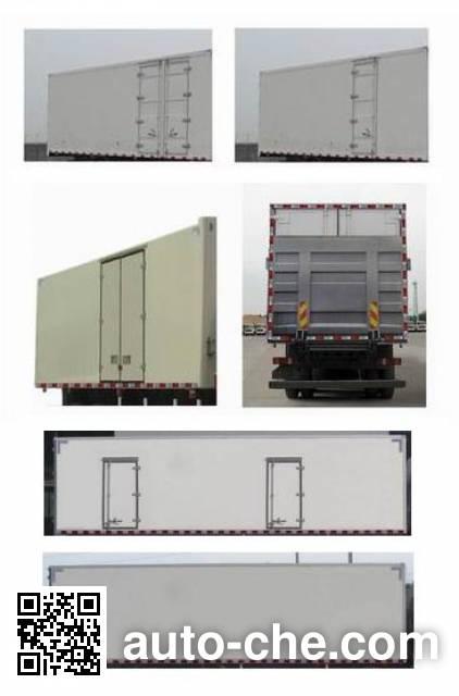 豪瀚牌ZZ5255XXYM56C3E1L厢式运输车