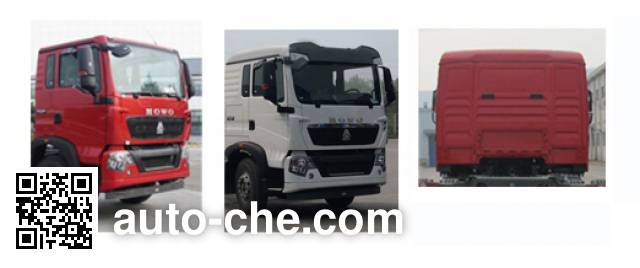 Sinotruk Howo ZZ5357TXFV464ME1 fire truck chassis