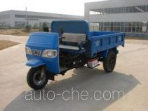 Chitian 7Y-1150A6 three-wheeler (tricar)