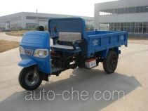 Chitian 7Y-1150D5 dump three-wheeler