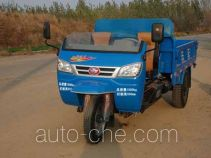 Wuzheng WAW 7YP-1150A13 three-wheeler (tricar)