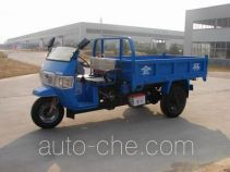 Chitian 7YP-1150D5 dump three-wheeler