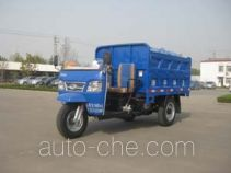 Wuxing 7YP-1150DQ1B garbage three-wheeler