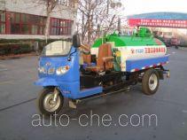 Shifeng 7YP-14100G2 tank three-wheeler