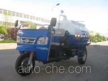 Wuxing 7YP-14100G3B tank three-wheeler