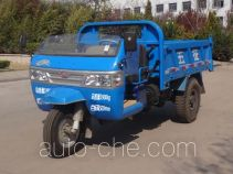 Wuzheng WAW 7YP-1450D39 dump three-wheeler