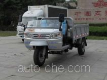 Wuzheng WAW 7YP-1450D48 dump three-wheeler