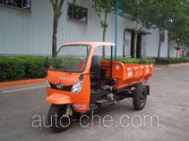 Shifeng 7YP-1450DJ6 dump three-wheeler