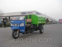Wuxing 7YP-1450DQB garbage three-wheeler