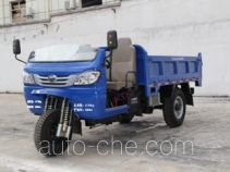 Lifan 7YP-1750D dump three-wheeler