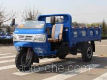 Wuxing 7YP-1775D5B dump three-wheeler