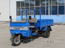 Chitian 7YP-850A5 three-wheeler (tricar)