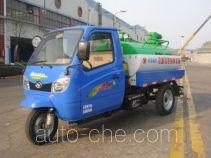 Shifeng 7YPJ-11100G2 tank three-wheeler