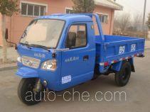 Shifeng 7YPJ-1150A2-3 three-wheeler (tricar)