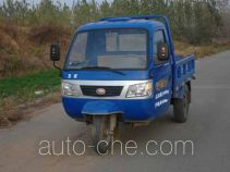 Wuzheng WAW 7YPJ-1150A23 three-wheeler (tricar)