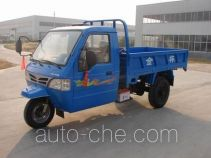 Chitian 7YPJ-1150A5 three-wheeler (tricar)