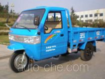Wuzheng WAW 7YPJ-1150A8 three-wheeler (tricar)
