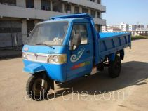 Chitian 7YPJ-1150D5 dump three-wheeler