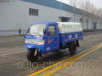 Shifeng 7YPJ-1450DQ2 трицикл мусоровоз