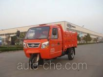 Wuxing 7YPJ-1450DQ1B garbage three-wheeler