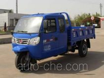 Wuxing 7YPJ-1150P11B three-wheeler (tricar)