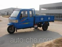 Chitian 7YPJ-1150P5 three-wheeler (tricar)