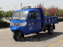 Wuxing 7YPJ-1150PD9B dump three-wheeler