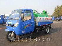 Shifeng 7YPJ-14100G2 трицикл-цистерна