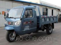 Wuxing 7YPJ-1450-6B three-wheeler (tricar)