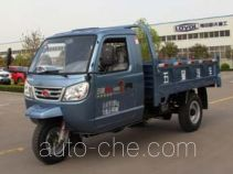Wuxing 7YPJ-1150-10B three-wheeler (tricar)