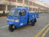 Shifeng 7YPJ-1450A2-4 three-wheeler (tricar)