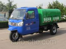 Wuxing 7YPJ-1450DQ2B garbage three-wheeler