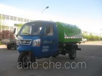 Wuxing 7YPJ-1450DQB garbage three-wheeler