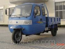 Aofeng 7YPJ-1450P1 three-wheeler (tricar)