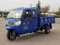 Wuxing 7YPJ-1450P9B three-wheeler (tricar)