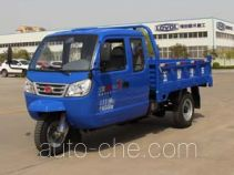 Wuxing 7YPJ-1450PB three-wheeler (tricar)