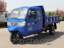 Wuxing 7YPJ-1450PD11B dump three-wheeler