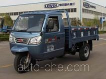 Wuxing 7YPJ-1450-8B three-wheeler (tricar)