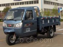 Wuxing 7YPJ-1750-1B three-wheeler (tricar)