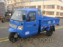 Shifeng 7YPJ-1750A2-3 three-wheeler (tricar)